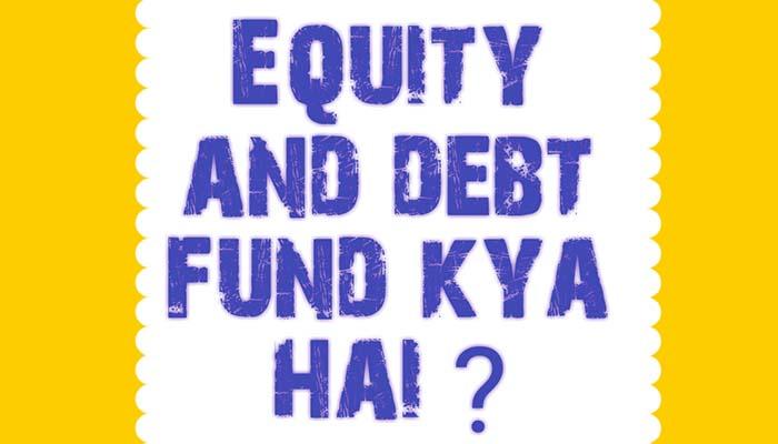Equity Fund kya hai