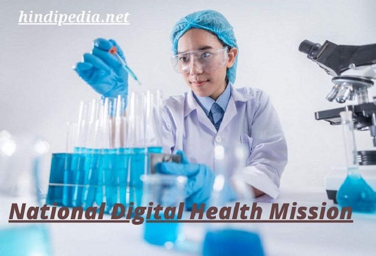 National Digital Health Mission