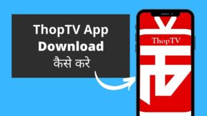 Download thoptv app